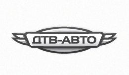 ДТВ АВТО. Торговля автозапчастями.